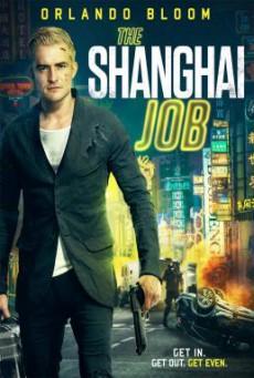 S.M.A.R.T. Chase (The Shanghai Job) แผนไล่ล่า สุดระห่ำ (2017)